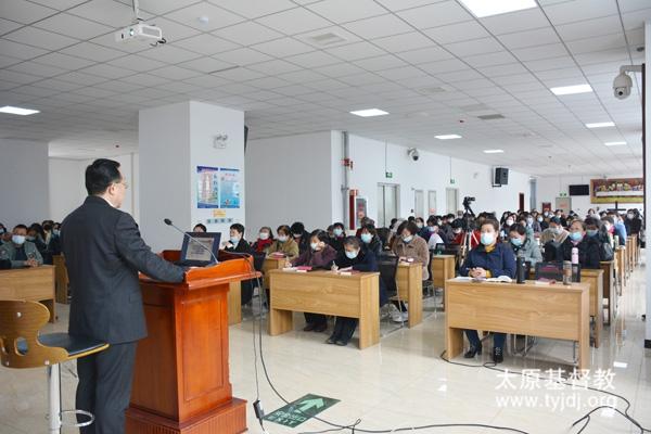 学史增信 学史崇德 ——太原市基督教两会开展学党史专题讲座