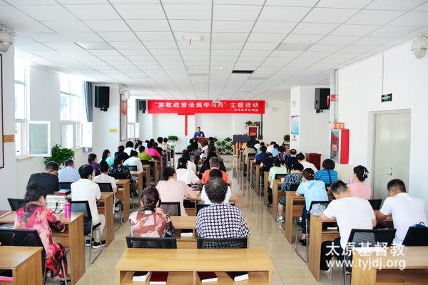 """迎泽区桥头街教堂举行""""宗教政策法规学习月""""主题活动"""