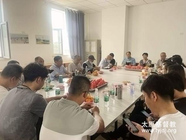 山西省基督教培训中心教学研讨会