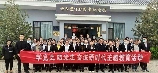 """山西省基督教培训中心举行""""学党史 跟党走 奋进新时代""""的主题教育系列活动"""