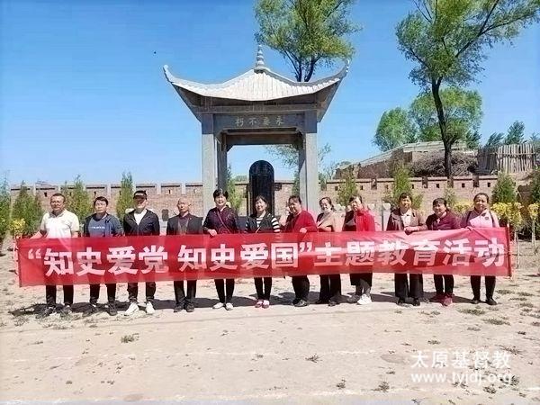 山西省晋中市平遥县基督教两会举行庆党百年红色教育活动