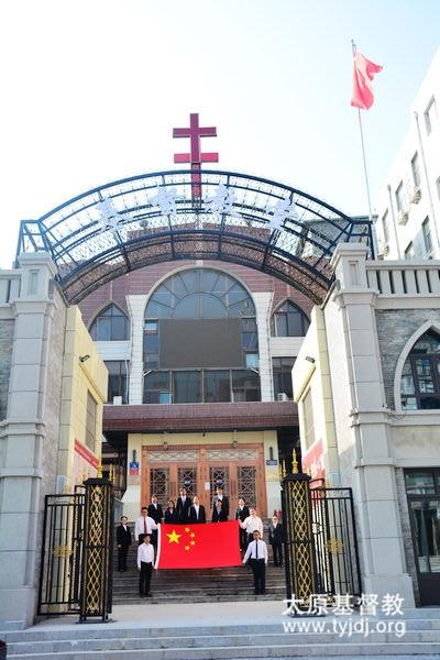桥头街堂举行升国旗仪式
